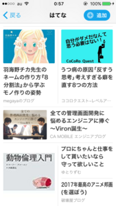 f:id:fumikoyamamoto:20180315011950p:plain