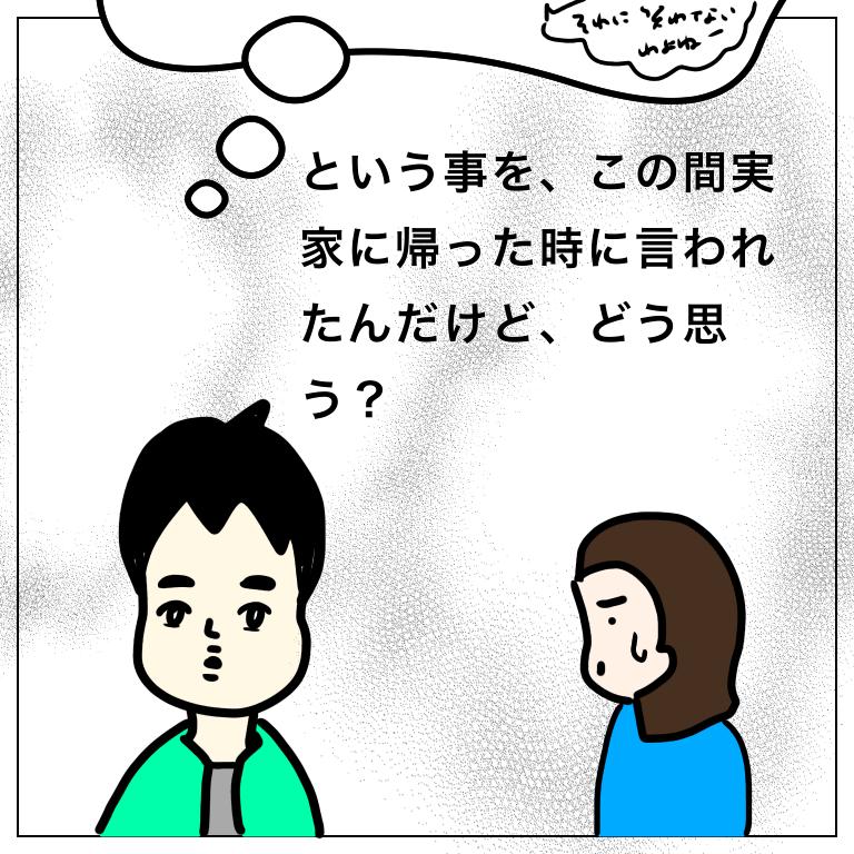 f:id:fumikoyamamoto:20180317135022p:plain