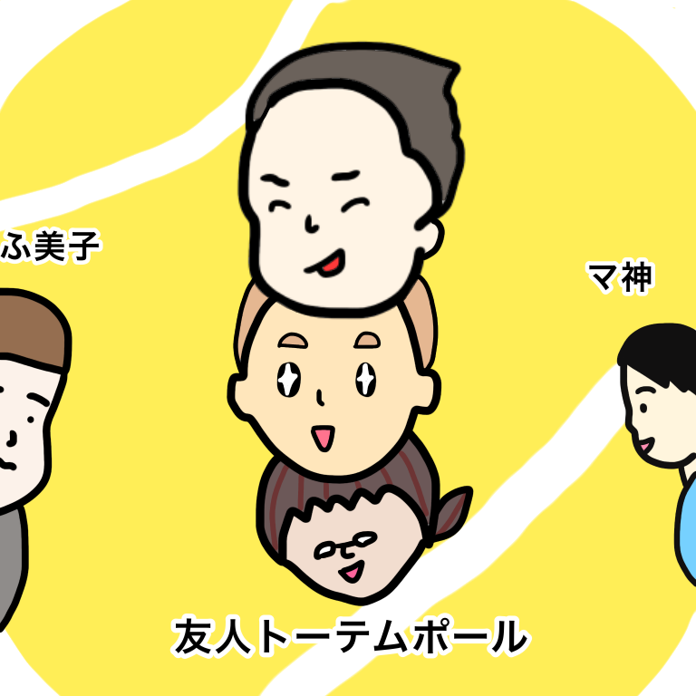 f:id:fumikoyamamoto:20180322001901p:plain