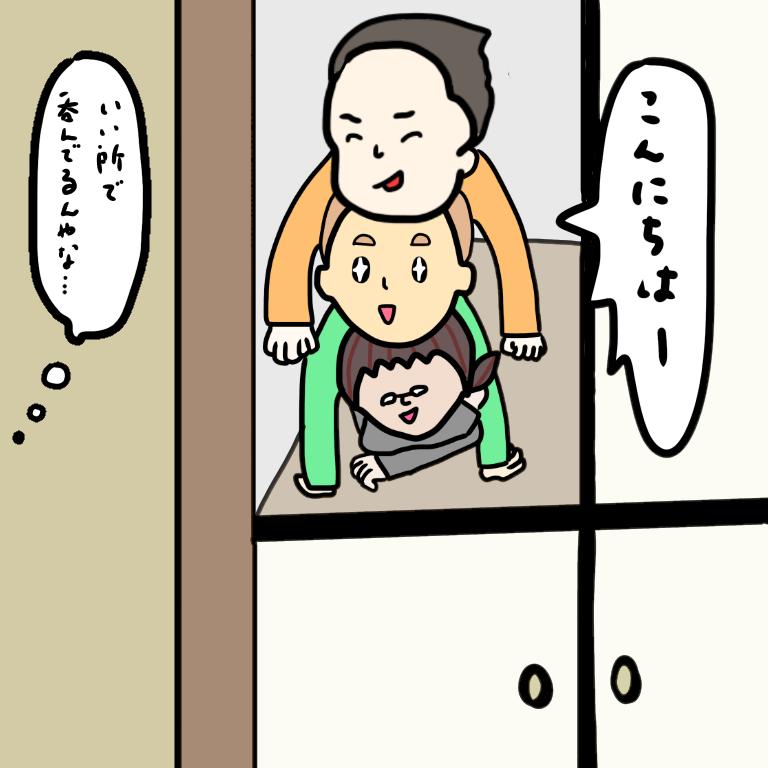 f:id:fumikoyamamoto:20180329234545p:plain