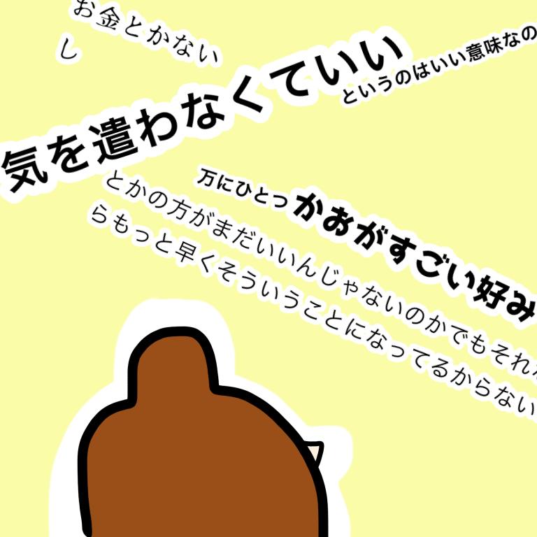 f:id:fumikoyamamoto:20180402221809p:plain