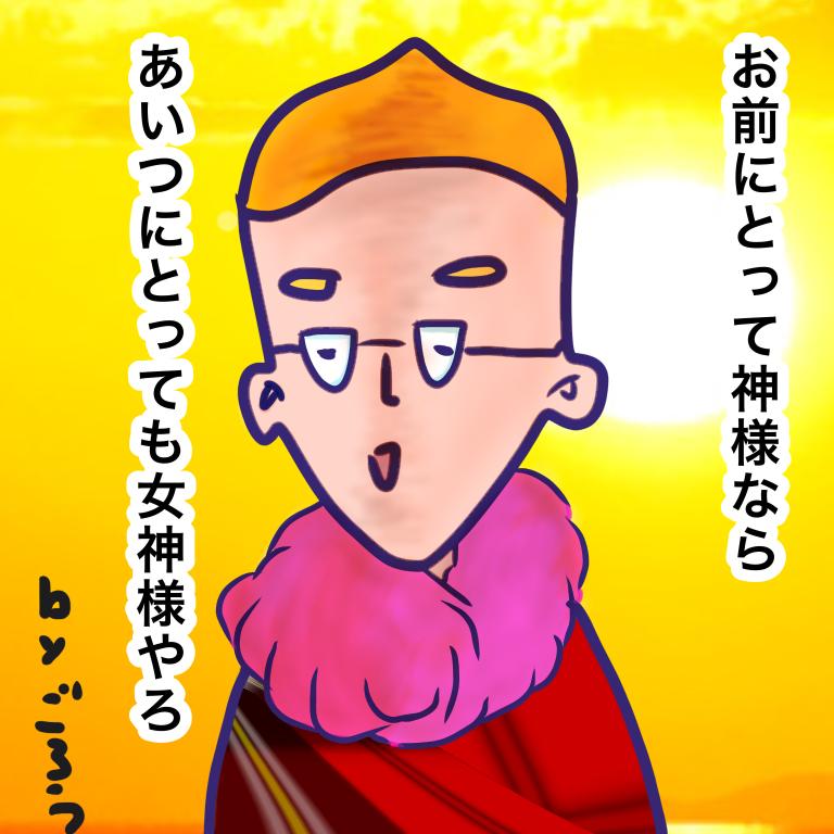 f:id:fumikoyamamoto:20180402221813p:plain