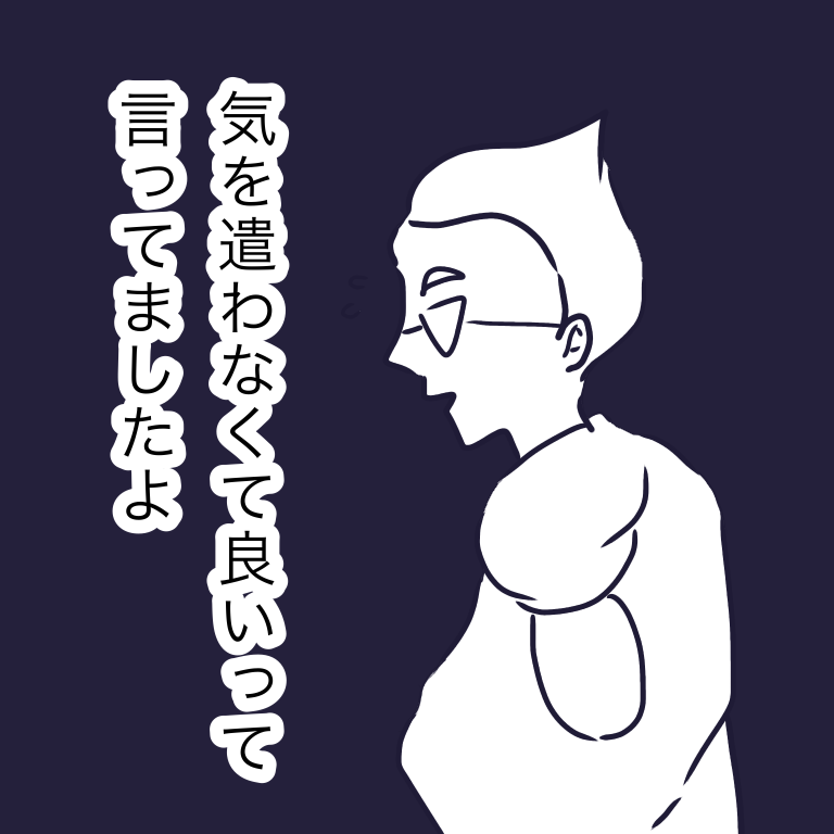 f:id:fumikoyamamoto:20180403221331p:plain