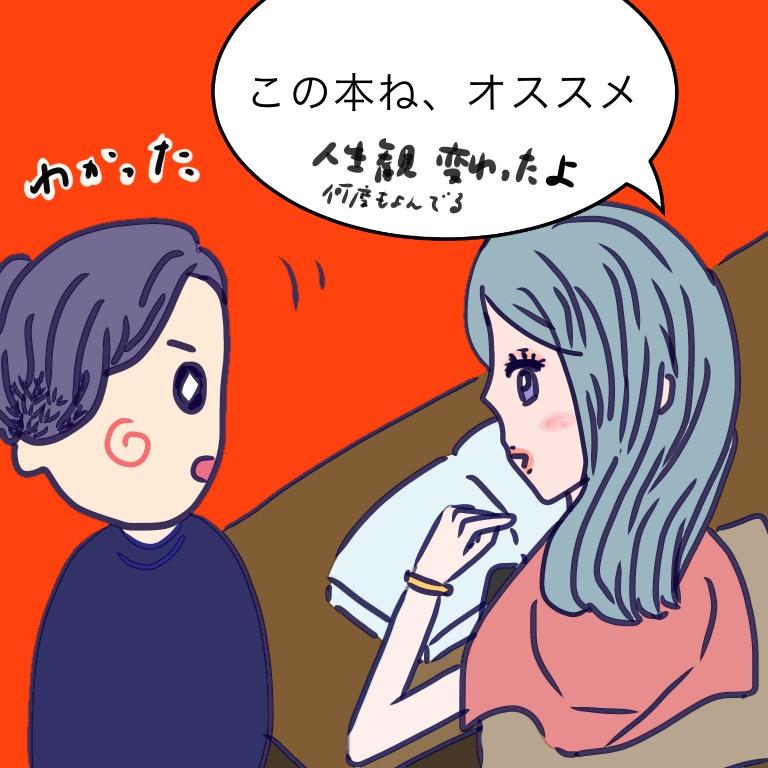 f:id:fumikoyamamoto:20180407013713j:plain