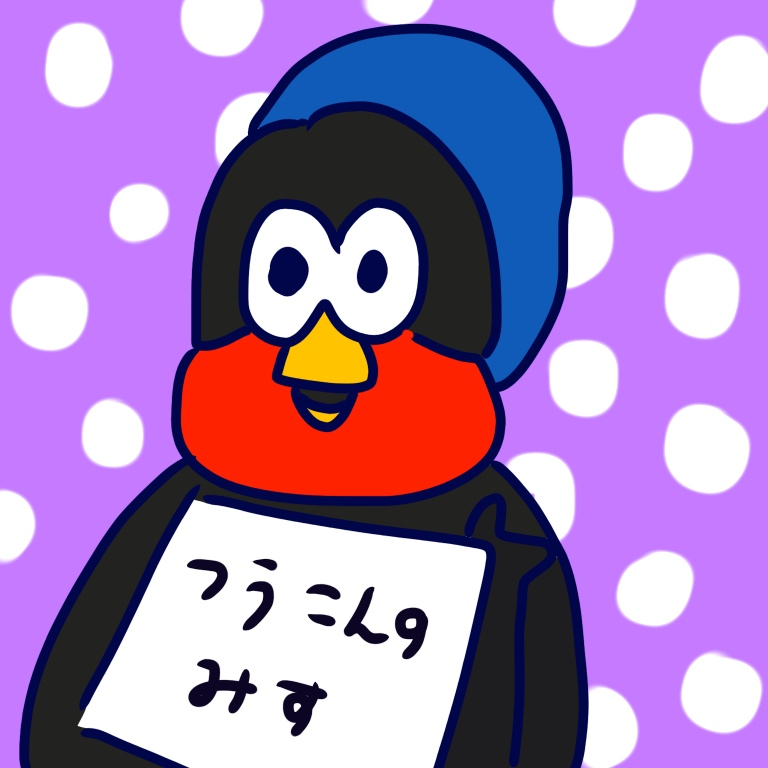 f:id:fumikoyamamoto:20180408153022j:plain