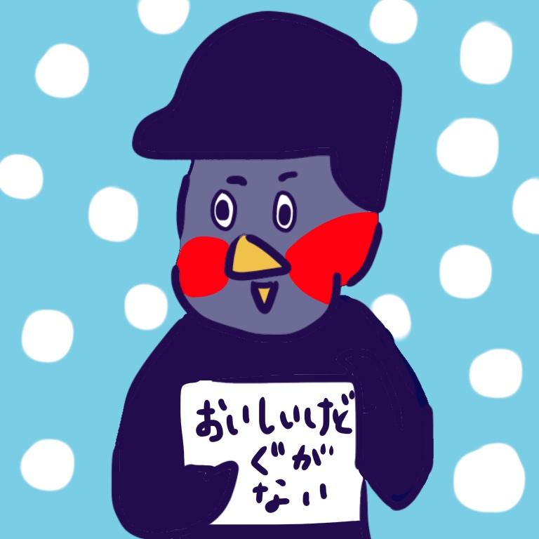 f:id:fumikoyamamoto:20180408213054j:plain