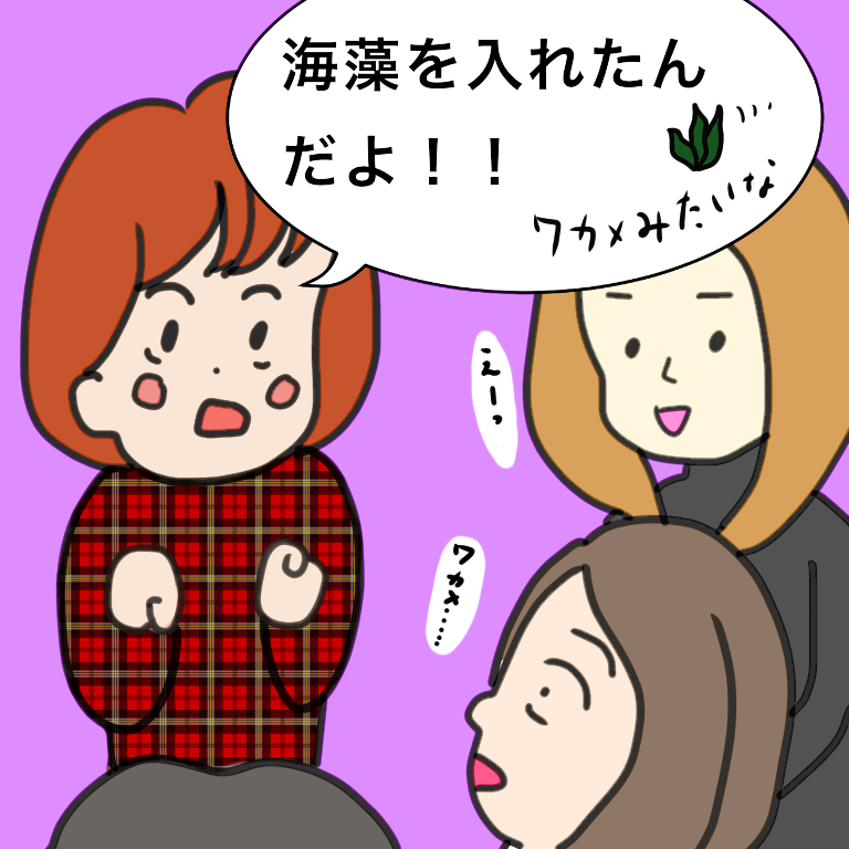 f:id:fumikoyamamoto:20180408224119p:plain