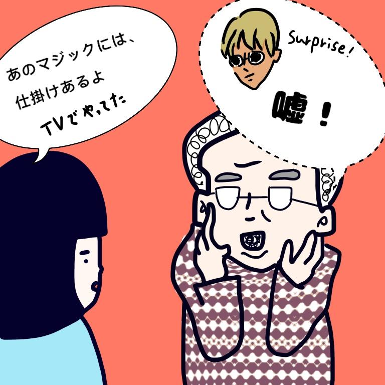 f:id:fumikoyamamoto:20180411023414j:plain