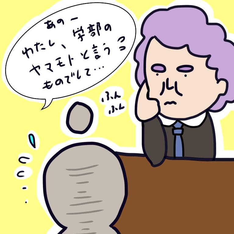 f:id:fumikoyamamoto:20180426004049j:plain