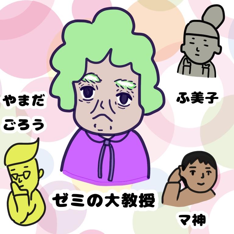 f:id:fumikoyamamoto:20180426004052j:plain