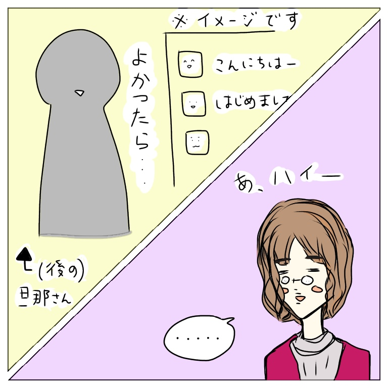 f:id:fumikoyamamoto:20180607223652j:plain