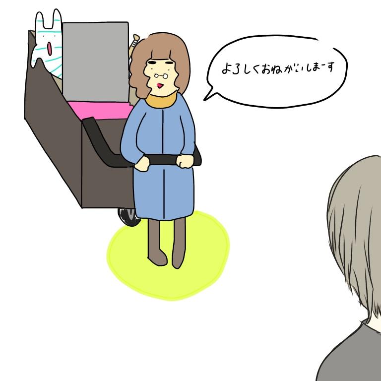 f:id:fumikoyamamoto:20180609211152j:plain