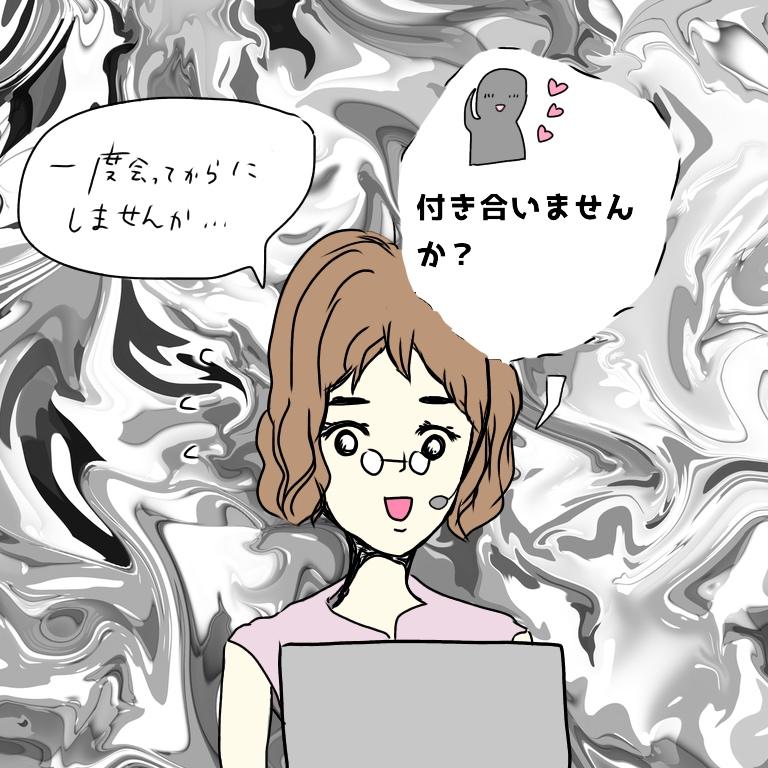 f:id:fumikoyamamoto:20180609211159j:plain