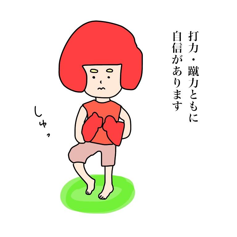 f:id:fumikoyamamoto:20180612233020j:plain