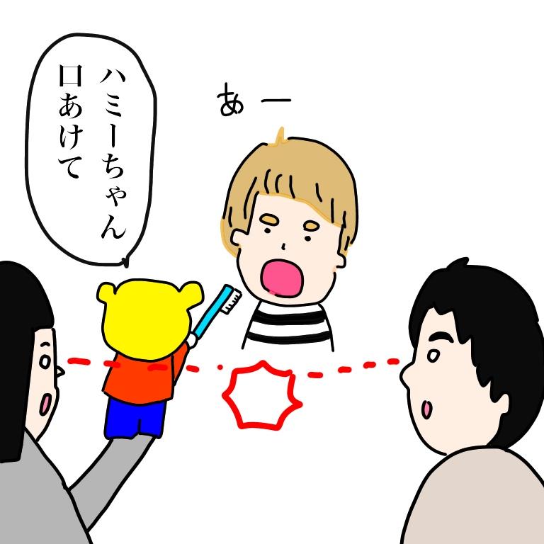 f:id:fumikoyamamoto:20180614235520j:plain