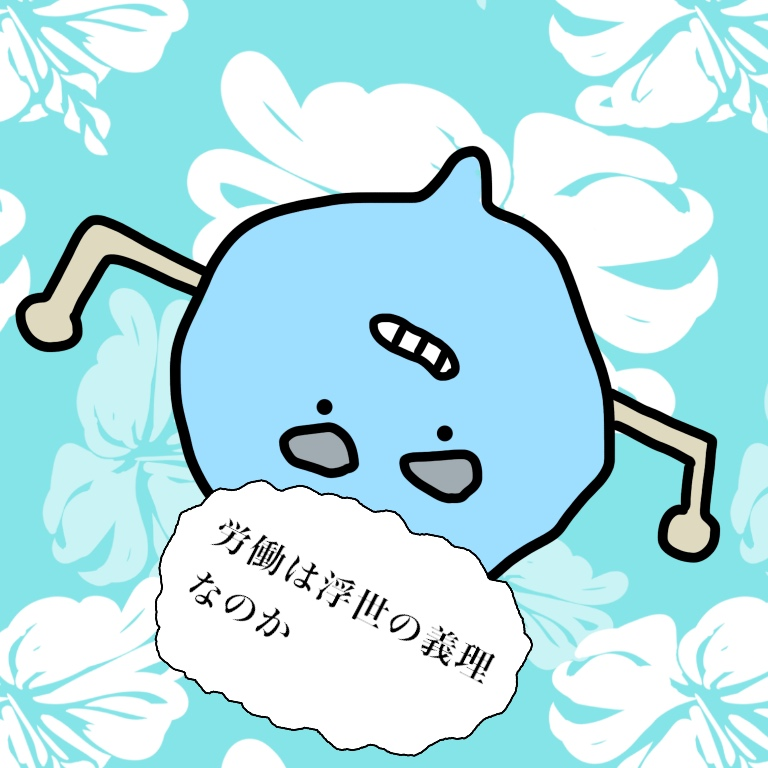 f:id:fumikoyamamoto:20180622232706j:plain