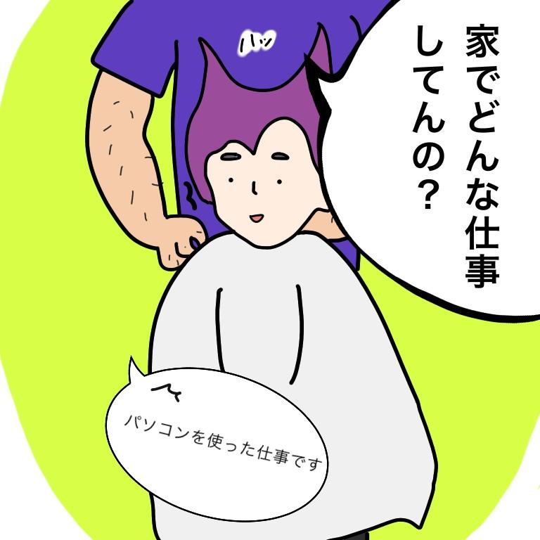 f:id:fumikoyamamoto:20180712174453j:plain