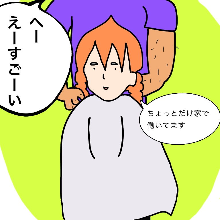 f:id:fumikoyamamoto:20180712174456j:plain