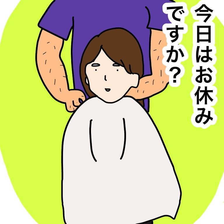 f:id:fumikoyamamoto:20180712174459j:plain