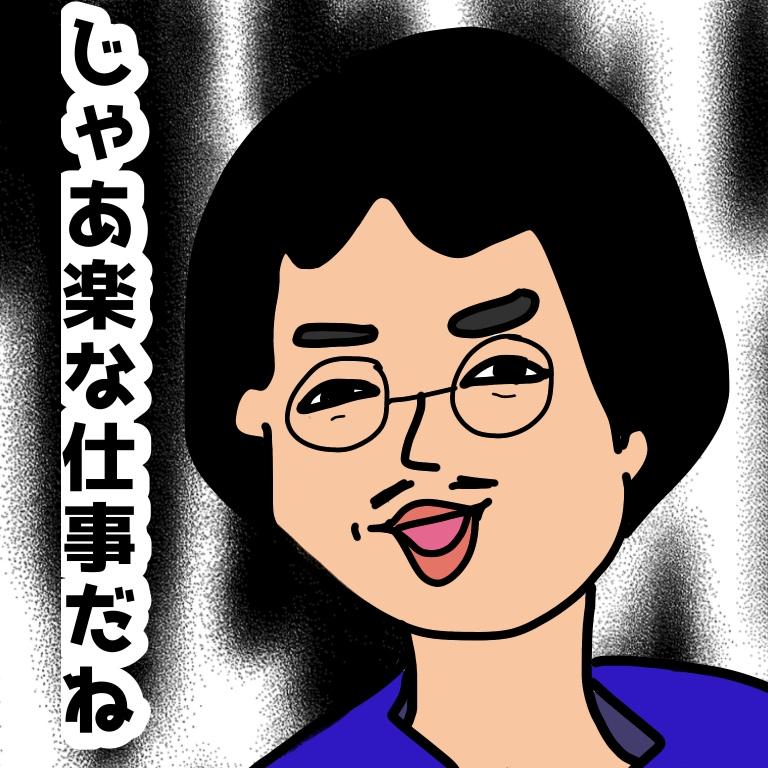 f:id:fumikoyamamoto:20180713225910j:plain