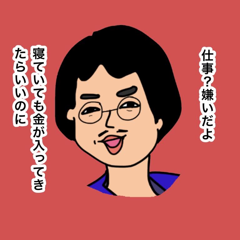 f:id:fumikoyamamoto:20180720111928j:plain