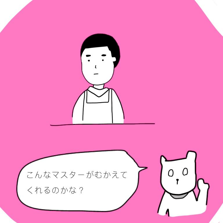 f:id:fumikoyamamoto:20180805205252j:plain