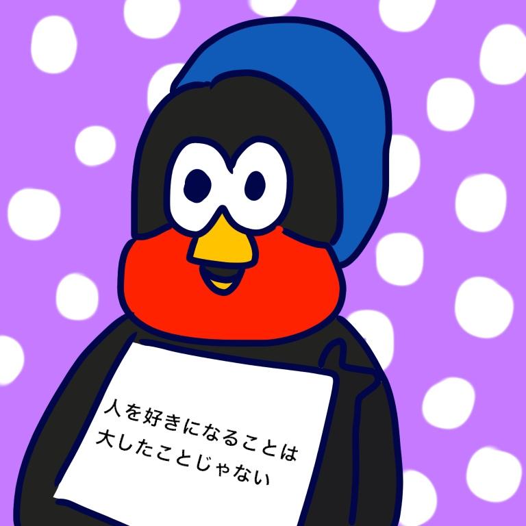f:id:fumikoyamamoto:20180826123309j:plain