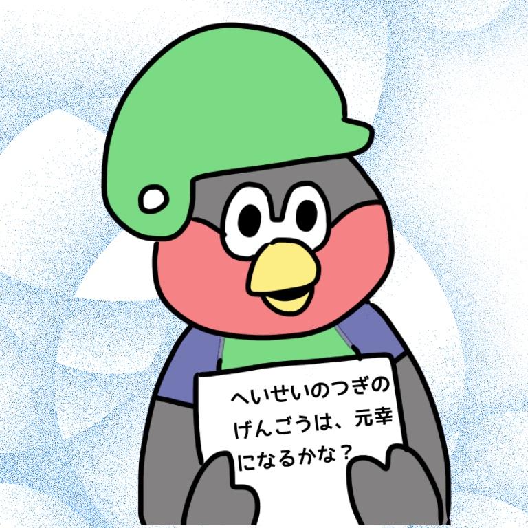 f:id:fumikoyamamoto:20180831221530j:plain