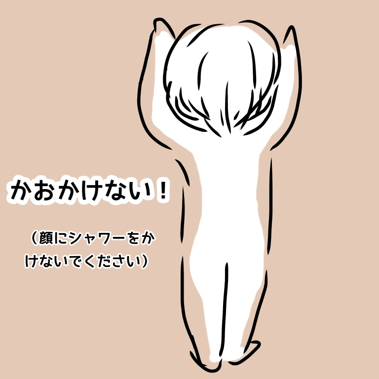 f:id:fumikoyamamoto:20180831221532j:plain