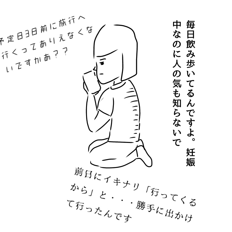 f:id:fumikoyamamoto:20180925154027j:plain