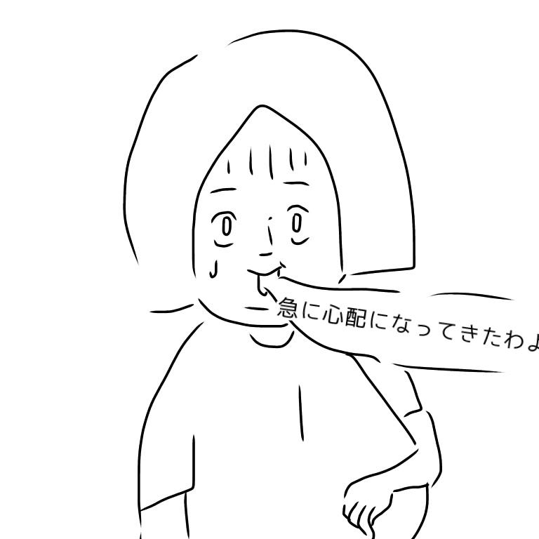 f:id:fumikoyamamoto:20180925154029j:plain