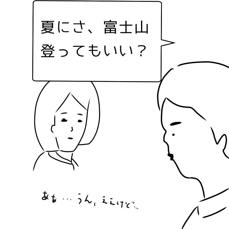 f:id:fumikoyamamoto:20180925154032j:plain