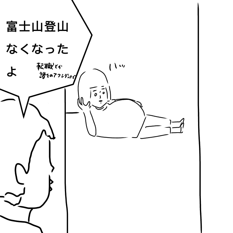 f:id:fumikoyamamoto:20180928012627j:plain