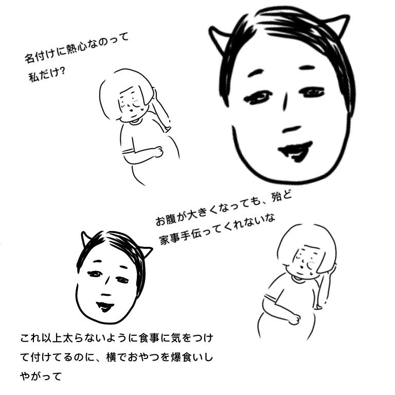 f:id:fumikoyamamoto:20180930014421j:plain