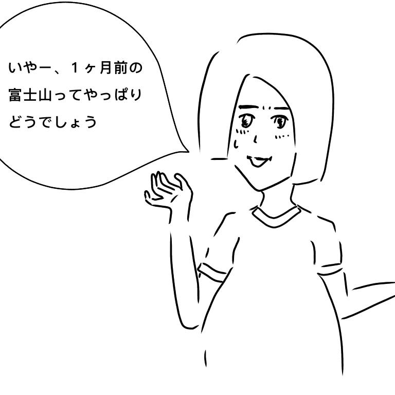 f:id:fumikoyamamoto:20180930014423j:plain