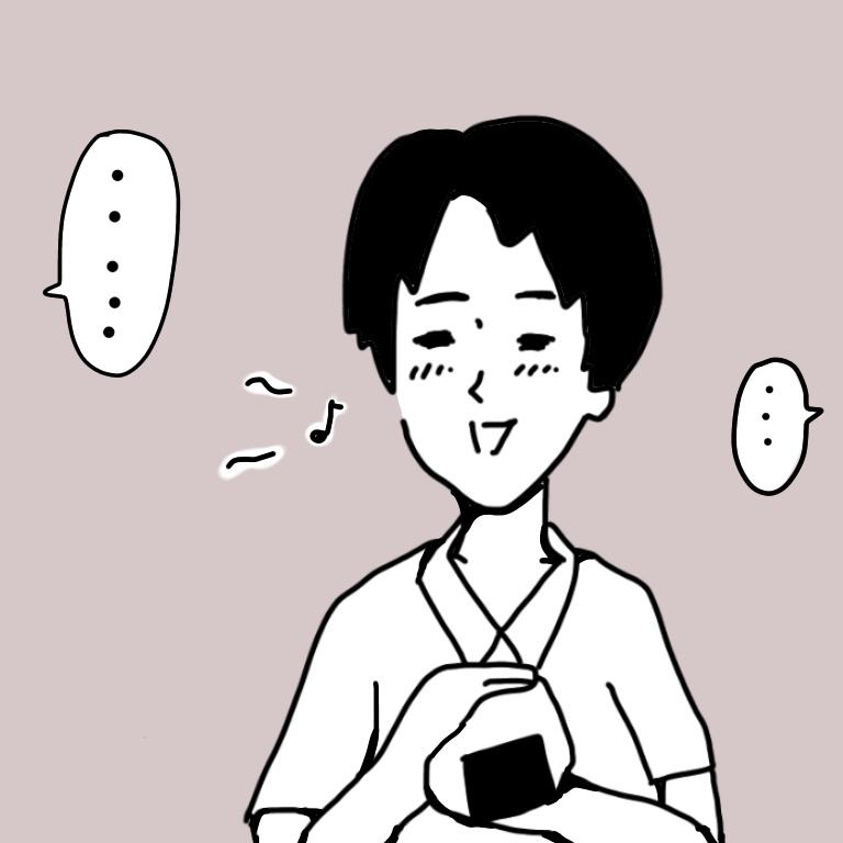 f:id:fumikoyamamoto:20181005001108j:plain