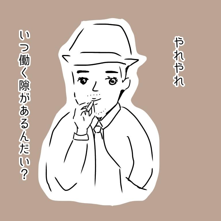f:id:fumikoyamamoto:20181012113255j:plain
