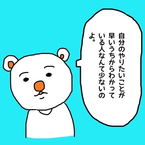 f:id:fumikoyamamoto:20181014162232j:plain