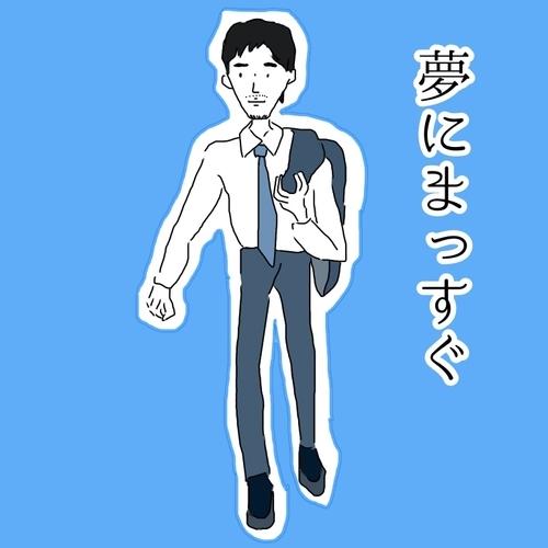 f:id:fumikoyamamoto:20181014162237j:plain