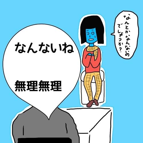 f:id:fumikoyamamoto:20181016124653j:plain