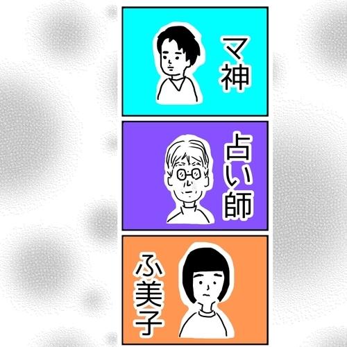 f:id:fumikoyamamoto:20181016124702j:plain