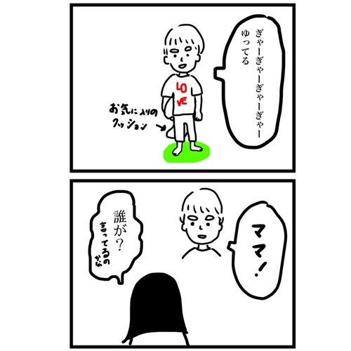 f:id:fumikoyamamoto:20181018212528j:plain
