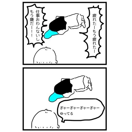 f:id:fumikoyamamoto:20181018212530j:plain
