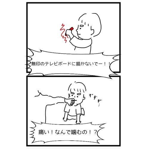 f:id:fumikoyamamoto:20181018212532j:plain