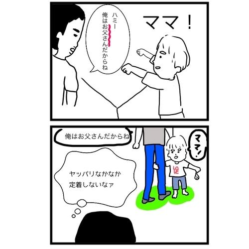 f:id:fumikoyamamoto:20181019223554j:plain