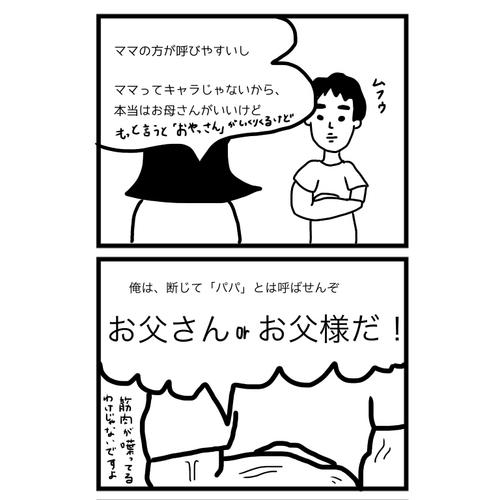 f:id:fumikoyamamoto:20181019223558j:plain