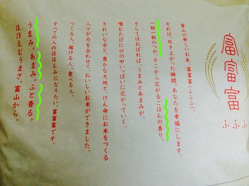 f:id:fumikoyamamoto:20181021050026j:plain