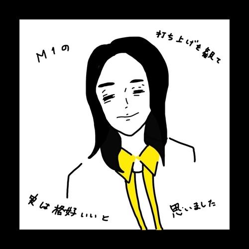 f:id:fumikoyamamoto:20181211135256j:plain