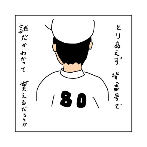 f:id:fumikoyamamoto:20181211135302j:plain
