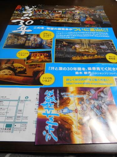 f:id:fumikoyamamoto:20190114005602j:plain
